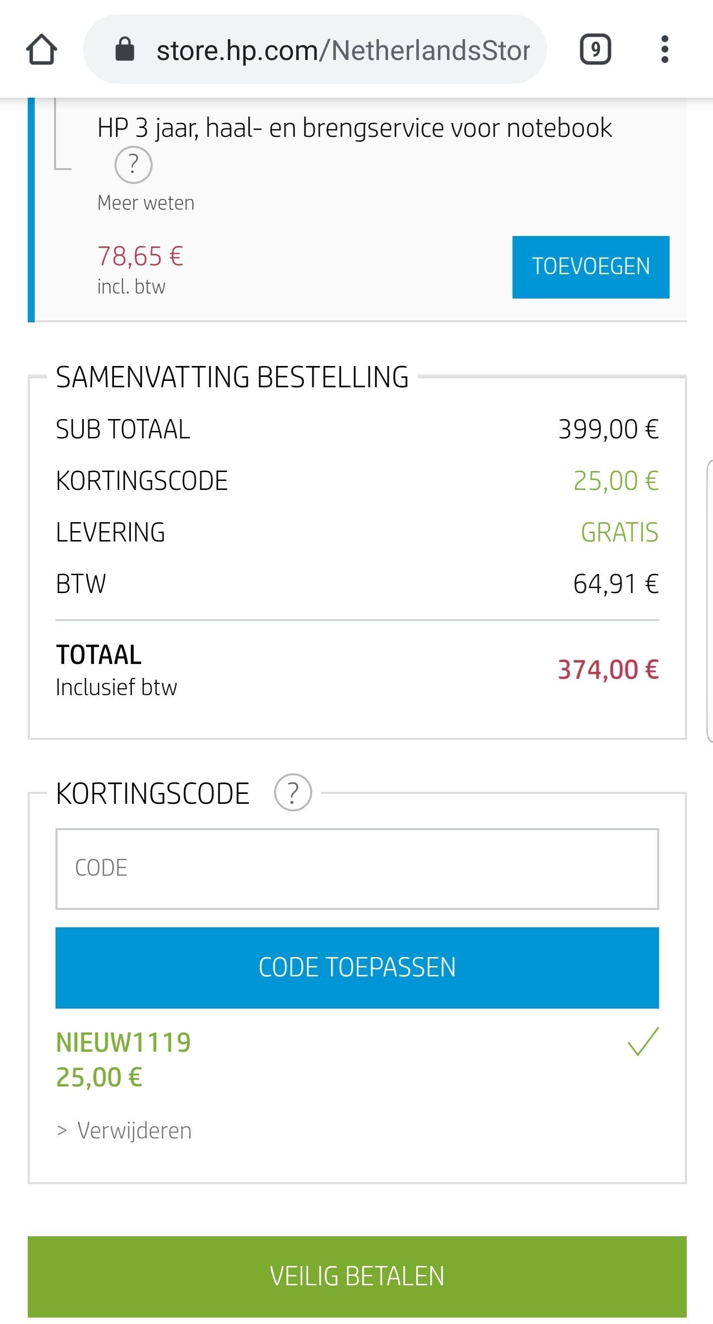 25 euro korting bij HP