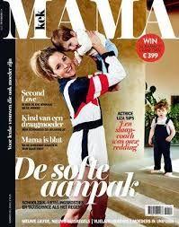 3x Kek Mama + HEMA cadeaubon t.w.v €15,-