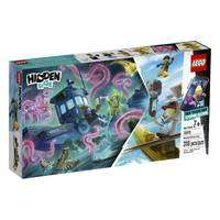 Intertoys Lego hidden (sets met 50% korting)