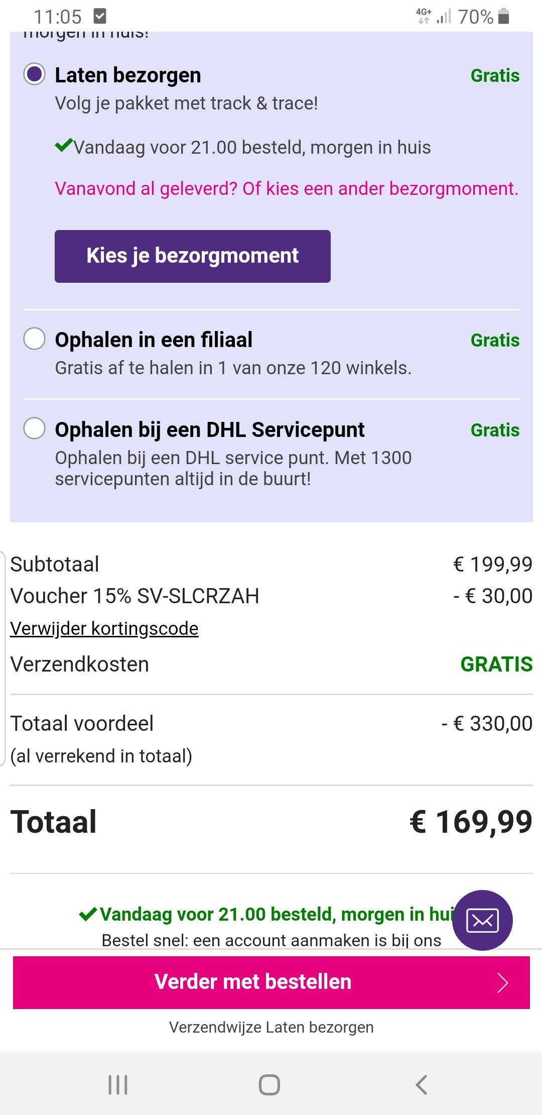 @Lucardi 14 karaat gouden ketting voor €169,99 (was €499,99)