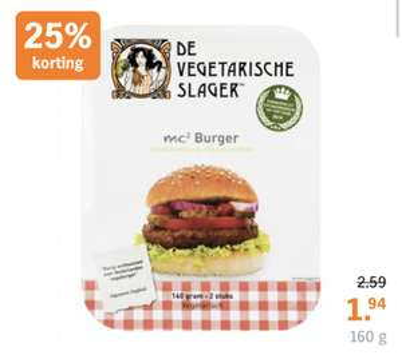 Vegetarische Slager Mc2 burger 25% goedkoper bij de Albert Heijn