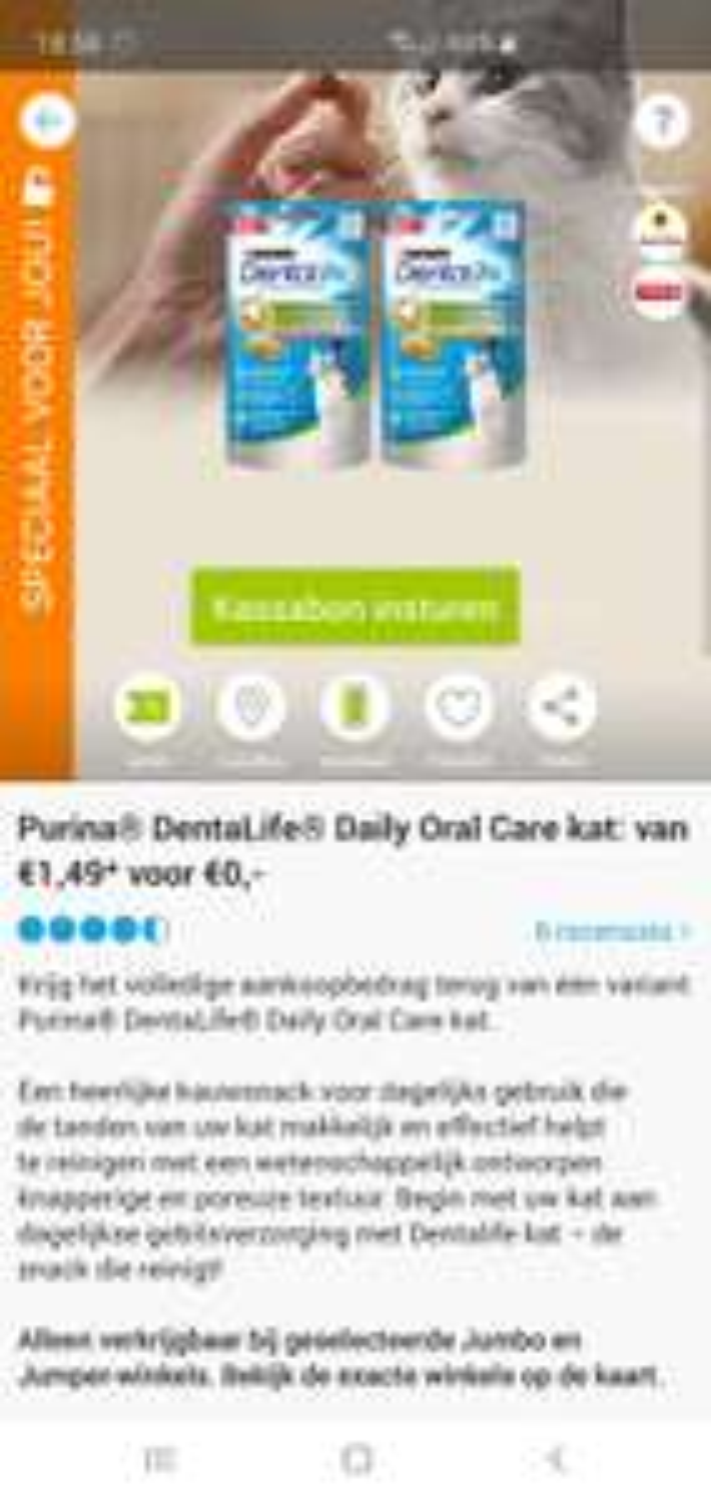 [Persoonlijk] Gratis Purina Dentalife Daily Oral Care Kat @Scoupy