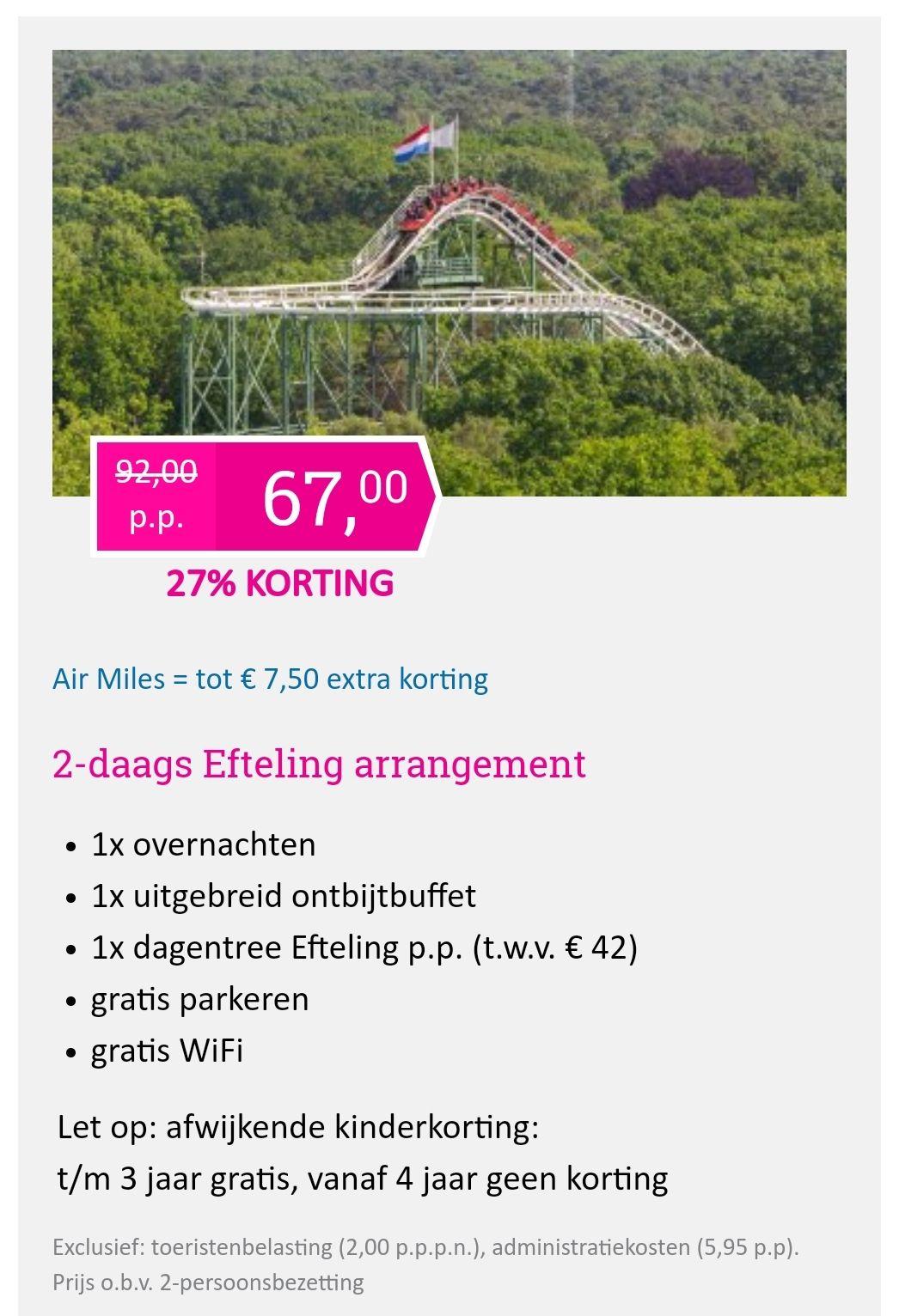 Efteling arrangement in een 4*-hotel Incl. ontbijtbuffet + 1x dagentree Efteling (t.w.v. 42 euro)