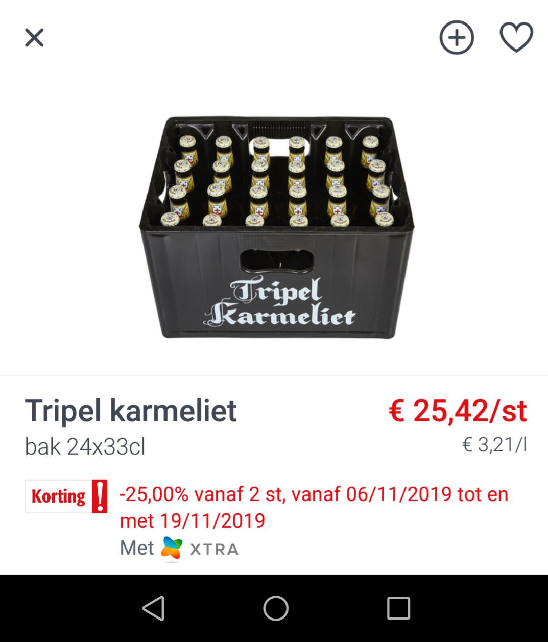 [Grensdeal België] Karmeliet voor €0,76 per flesje (bij aankoop 48 stuks)
