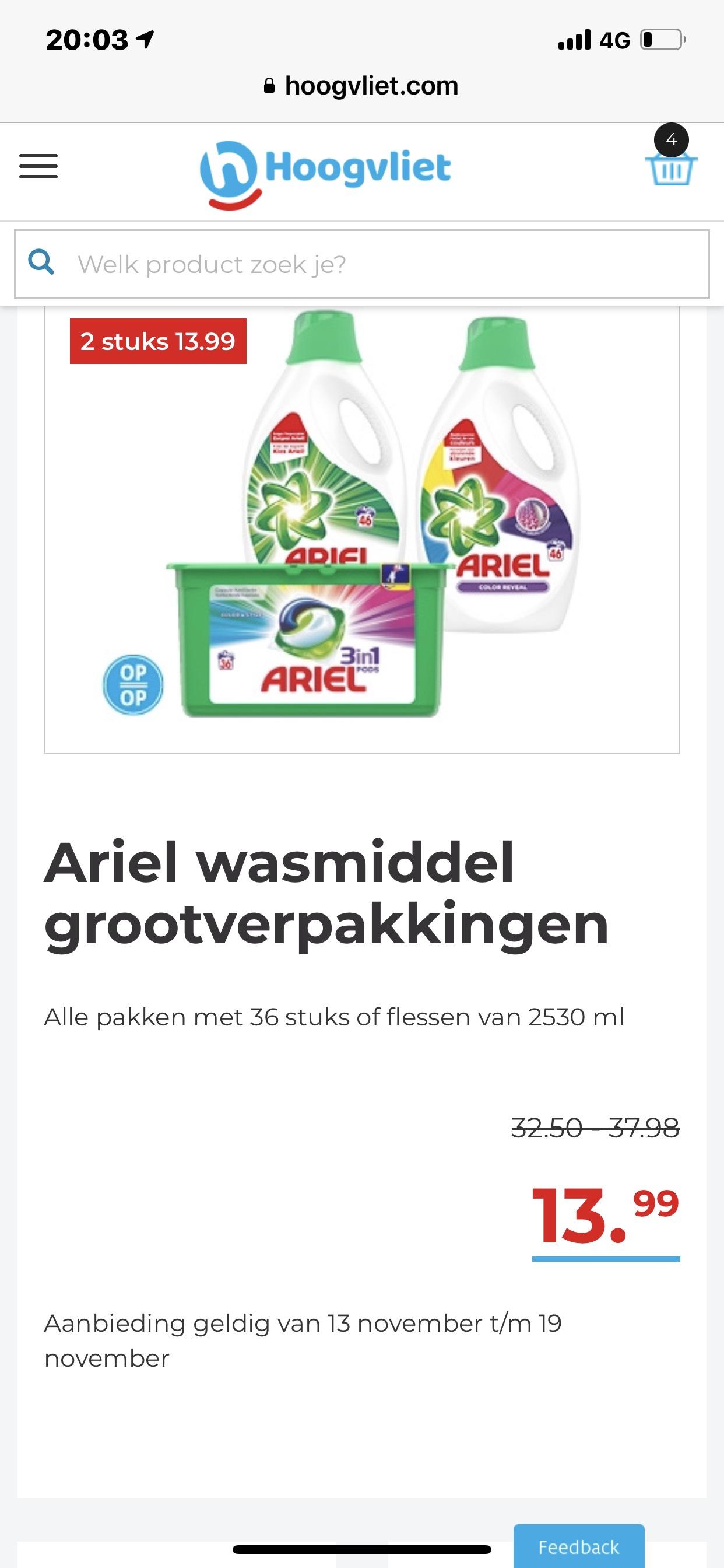 Hoogvliet: Ariël wasmiddel grootverpakking