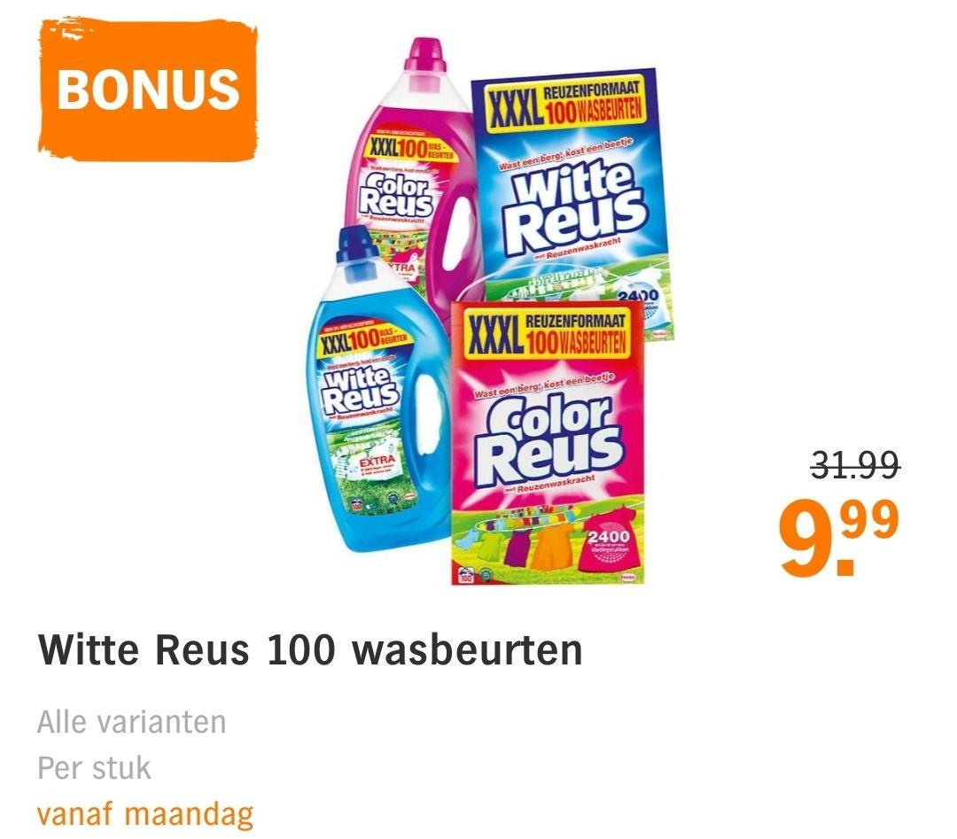 Color Reus waspoeder 100 wasbeurten €9,99 @ Albert Heijn
