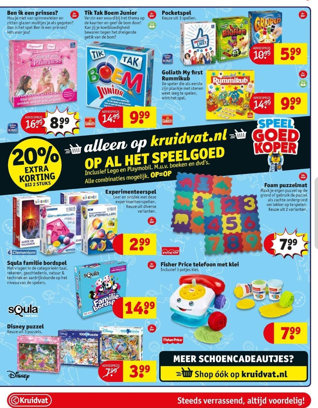 @Kruidvat. 20% extra korting op al het speelgoed óók op Lego en Playmobil bij 2 stuks