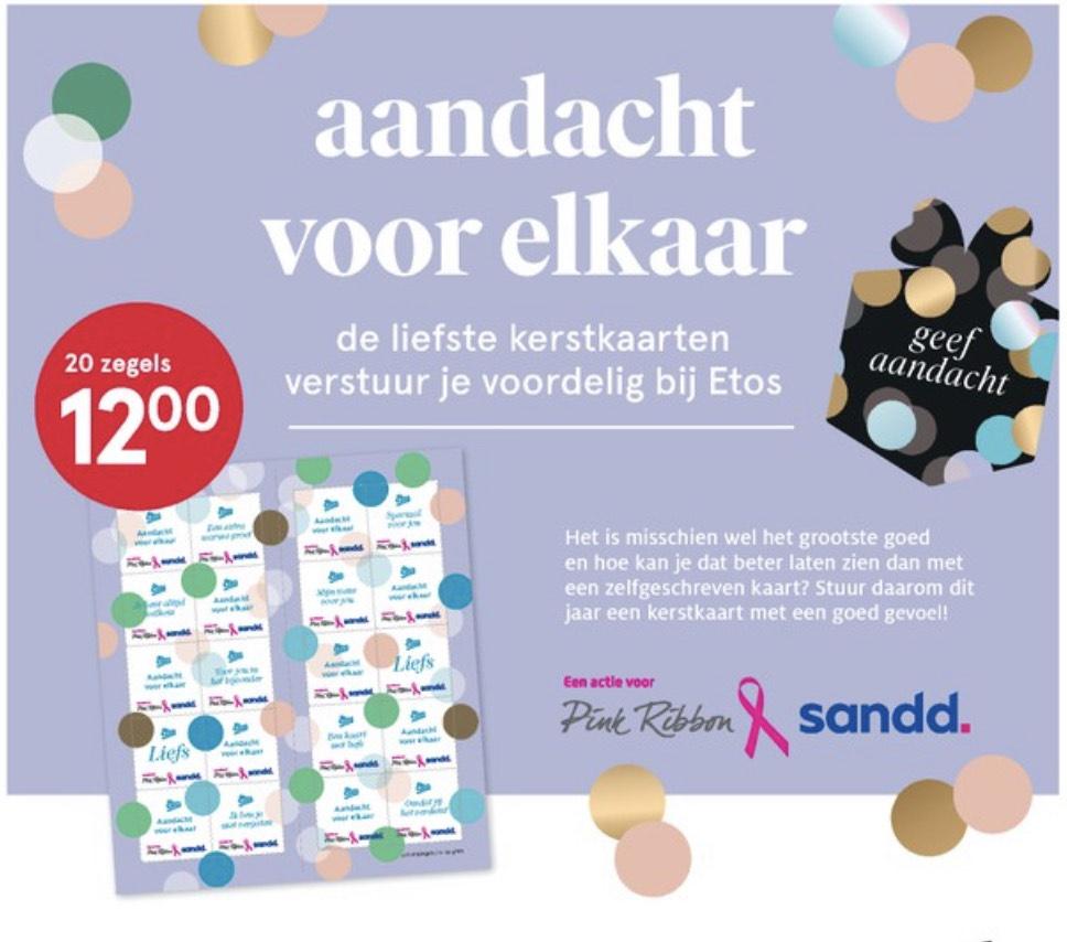 20 kerstpostzegels voor €12 Etos/Sandd/Pink Ribbon