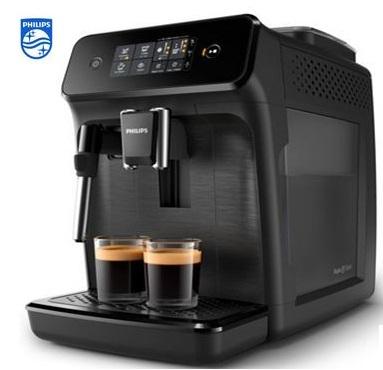 Black Friday: Espressomachine 1220/00 + GRATIS twv €30, koffie tegoed @ Albert Heijn
