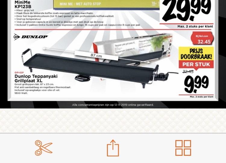 Vomar Teppanyakiplaat €9,99