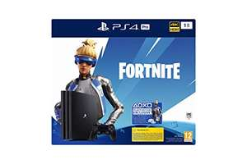 PlayStation 4 Pro 1TB - Fortnite Neo Versa Bundle @ Amazon.de