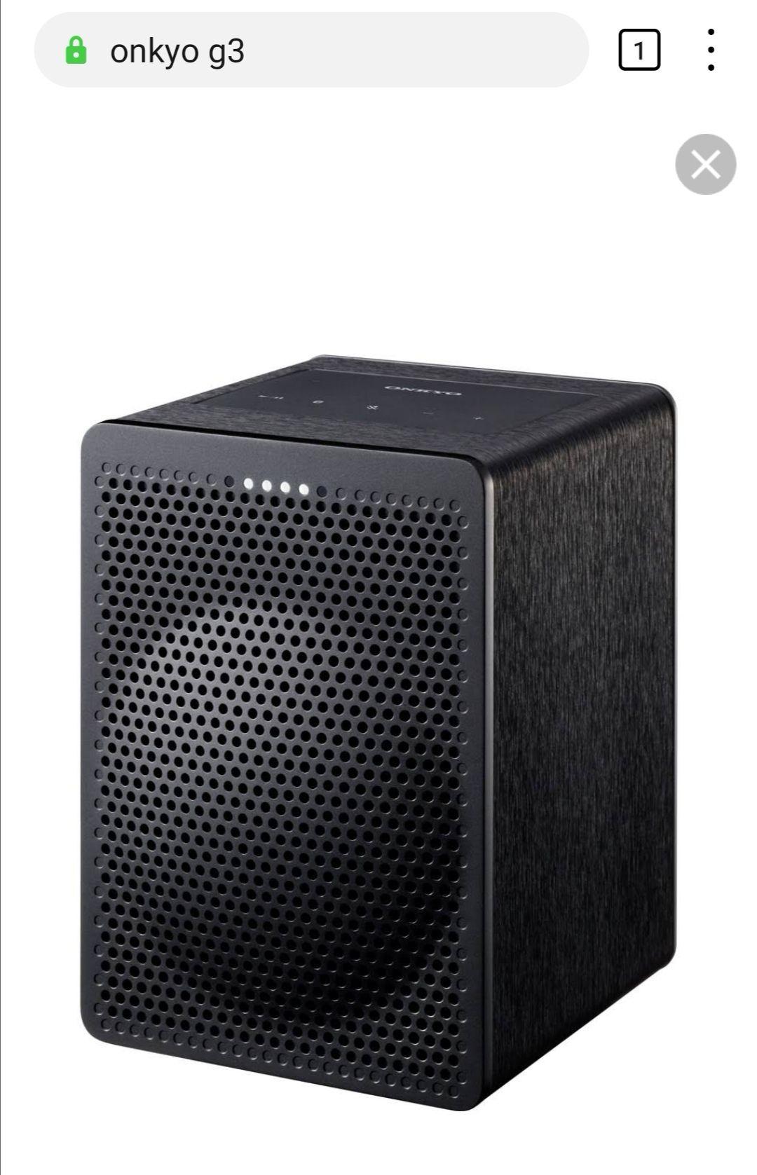 [Grensdeal Duitsland] Onkyo G3 smart speaker