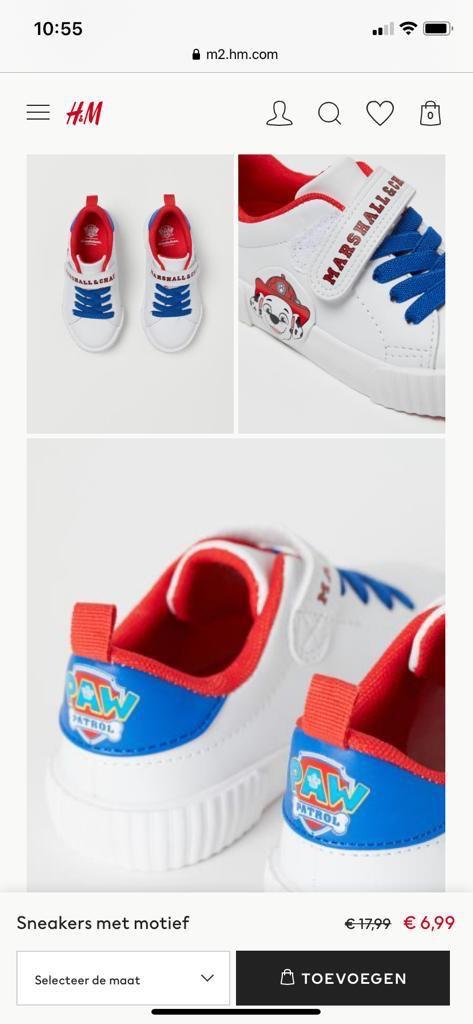 Sneakers (Kinderen) Paw Patrol
