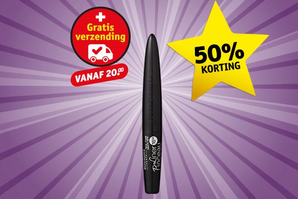 Dagdeal Kruidvat --> Bourjois Liner Pinceau eyeliner 50% korting
