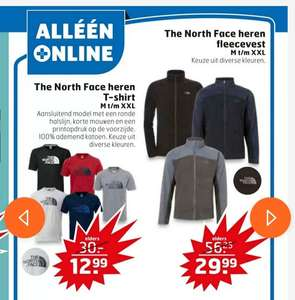 The North Face T shirt €12.99, Fleece vest €29.99 @trekpleister