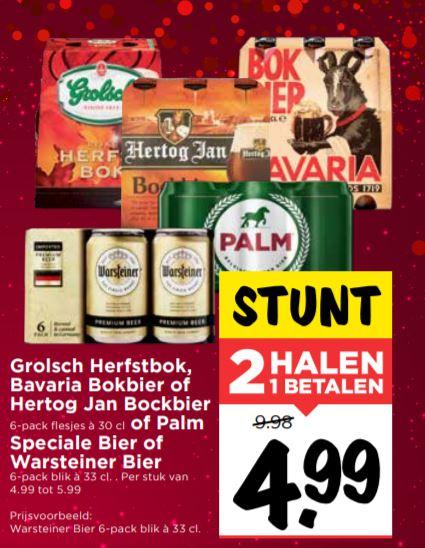 Div bokbieren + Palm en Warsteiner 1 + 1 gratis @Vomar