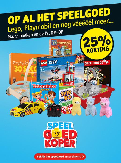 Op al het speelgoed 25% korting ook op Lego en Playmobil! @Kruidvat