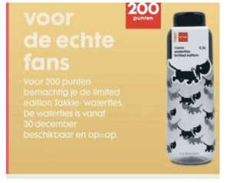 HEMA Limited Edition Takkie Waterfles Voor 200 punten