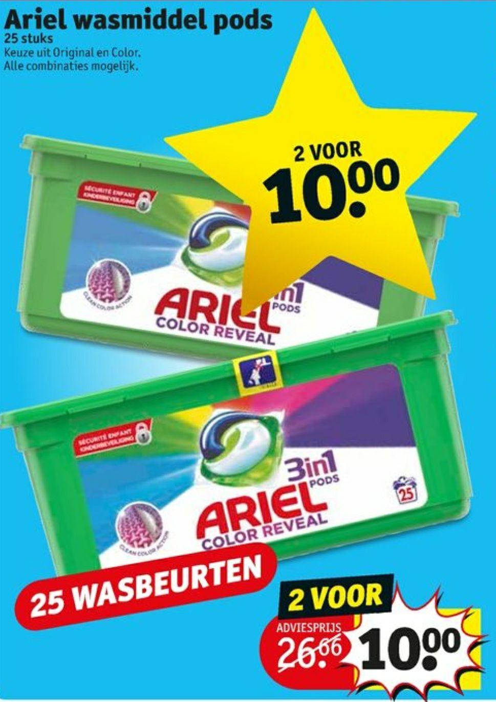 50 stuks Ariel Pods voor €10,00 ( €0,20 per pod )
