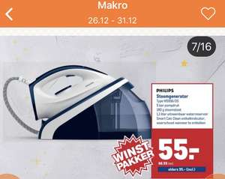 Philips stoomgenerator HI5916/20 @ Makro