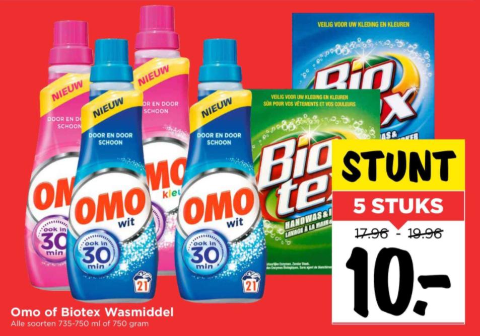 Omo wasmiddel of biotex 5 stuks voor 10 euro bij Vomar