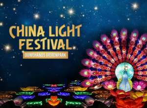 China Light Festival @Ouwehands Dierenpark