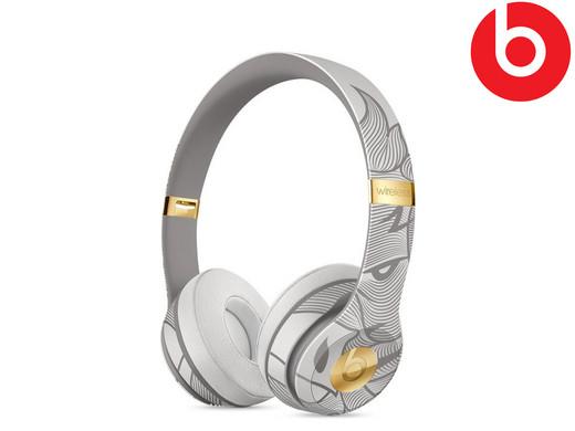 Beats Solo3 bij iBood voor 106.=