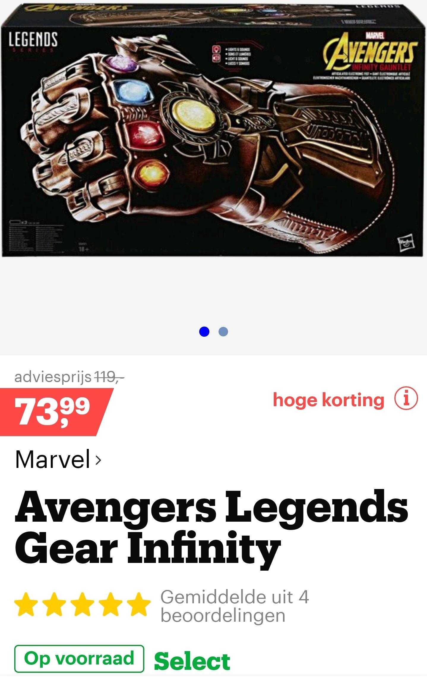 Avengers Legends Gear Infinity.