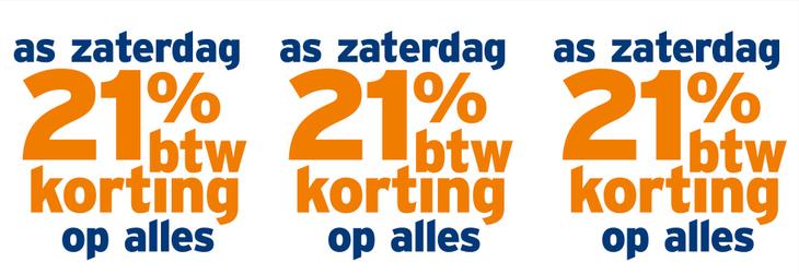 VANDAAG 21% BTW korting op alles @ Gamma