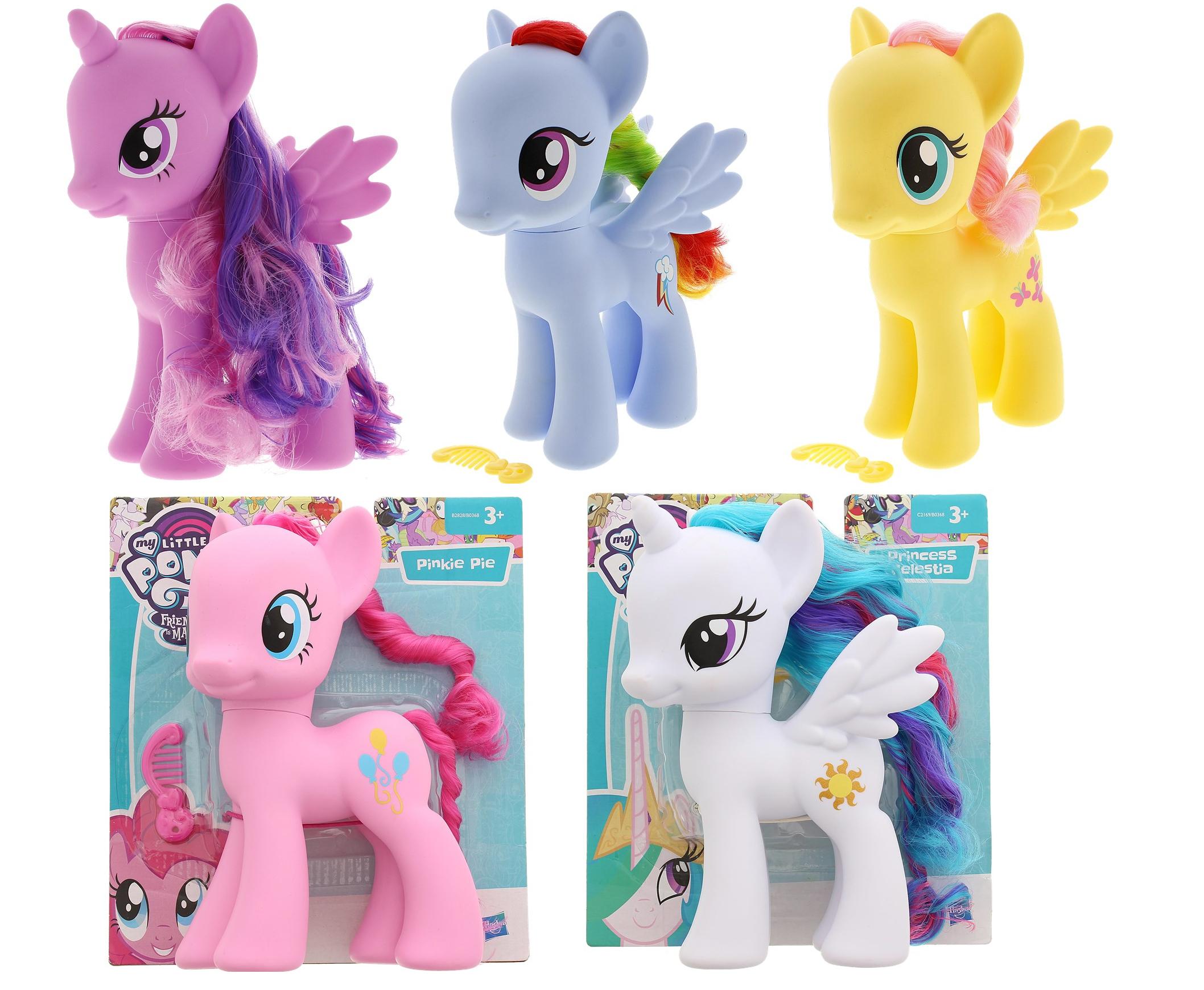 [Vanaf woensdag] My Little Pony 20 cm figuren €5,95 @ Action