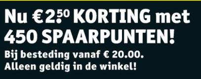 2,50 korting bij inwisselen 450 spaarpunten bij Kruidvat winkels - v.a. €20 besteding