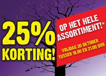 Vrijdagavond 25% korting op het gehele assortiment* @ Formido Winkels