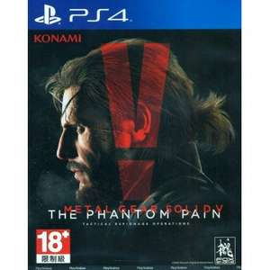 Metal Gear Solid V: The Phantom Pain PS4/Xbox One voor €29,90 @ Play-Asia
