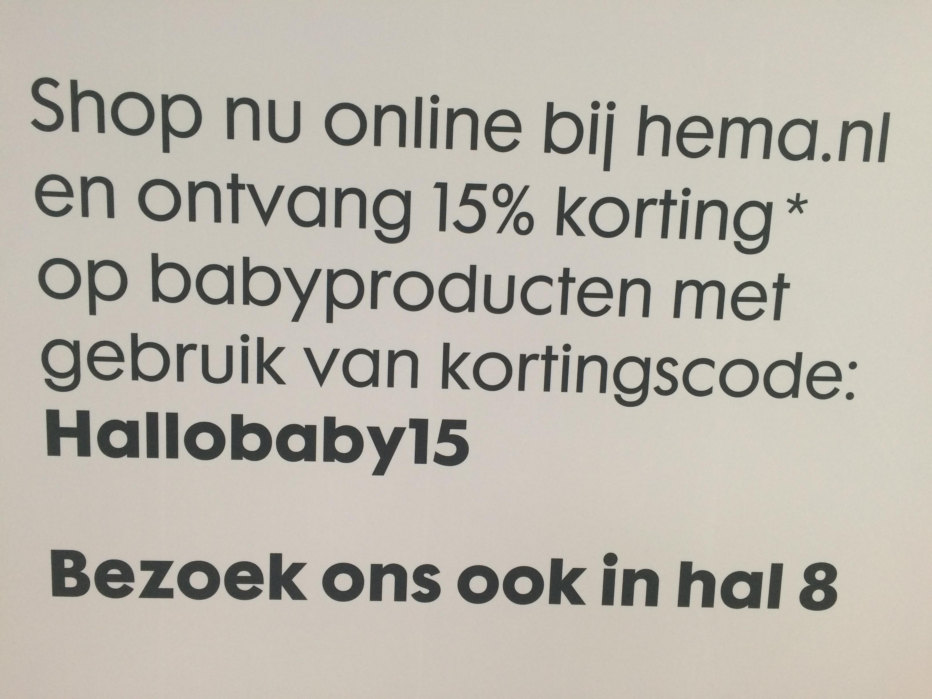 15% korting op Babyproducten bij de HEMA (óók geldig bij de baby-outlet)