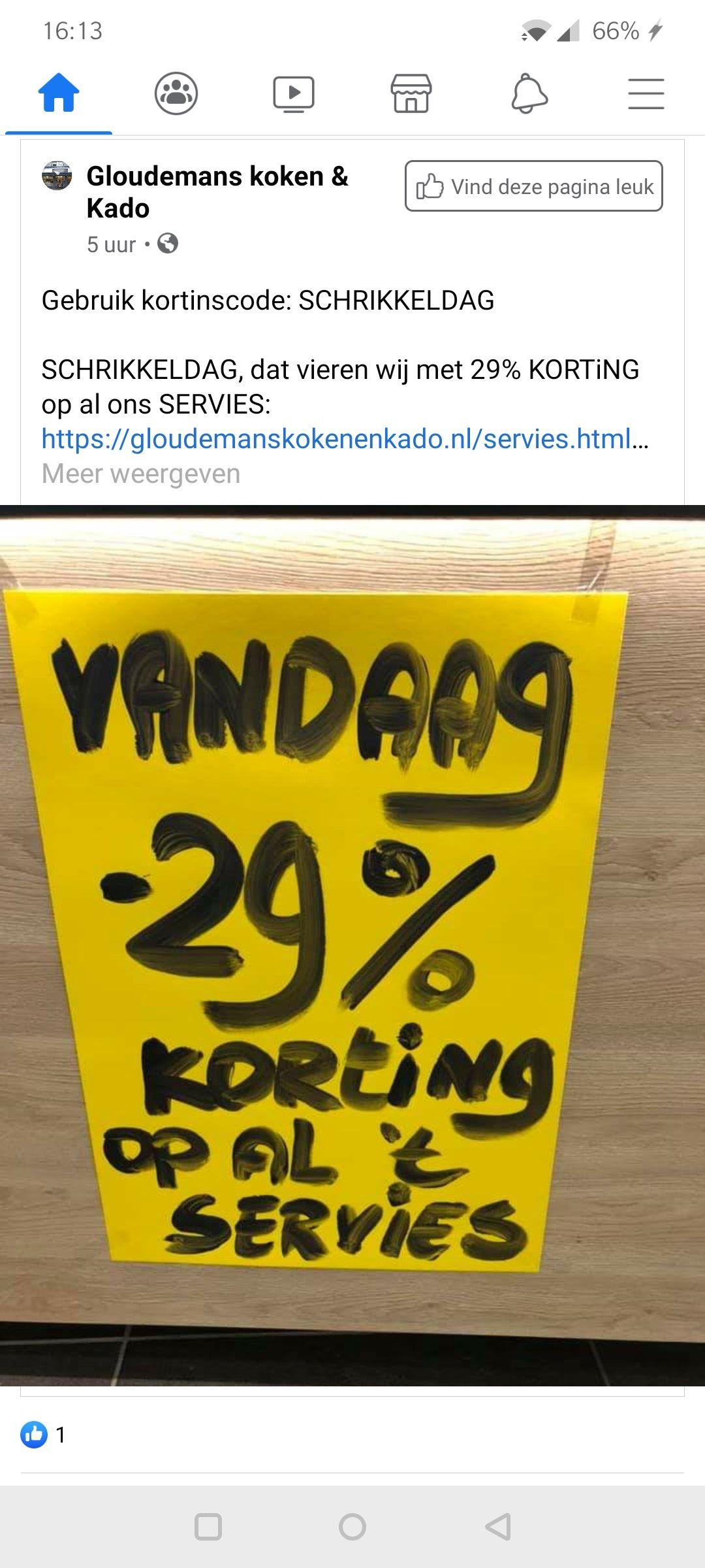 29% korting op al het servies (blond amsterdam, pip studio)