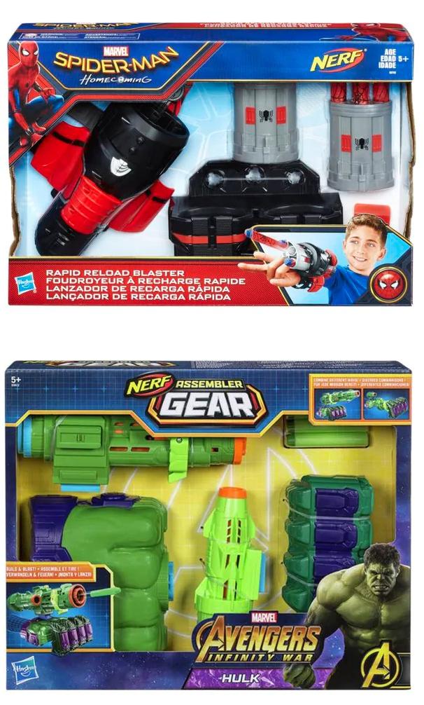 Nerf Assembler Gear Avengers Hulk €8,99 @ Kruidvat webshop