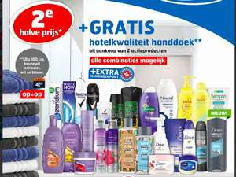 GRATIS Handdoek t.w.v. €4,95 en 2e halve prijs bij aankoop van 2 producten @Trekpleister
