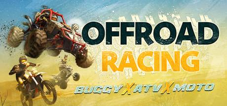 Offroad Racing - Buggy X ATV X Moto 10 dagen gratis speelbaar @ Steam