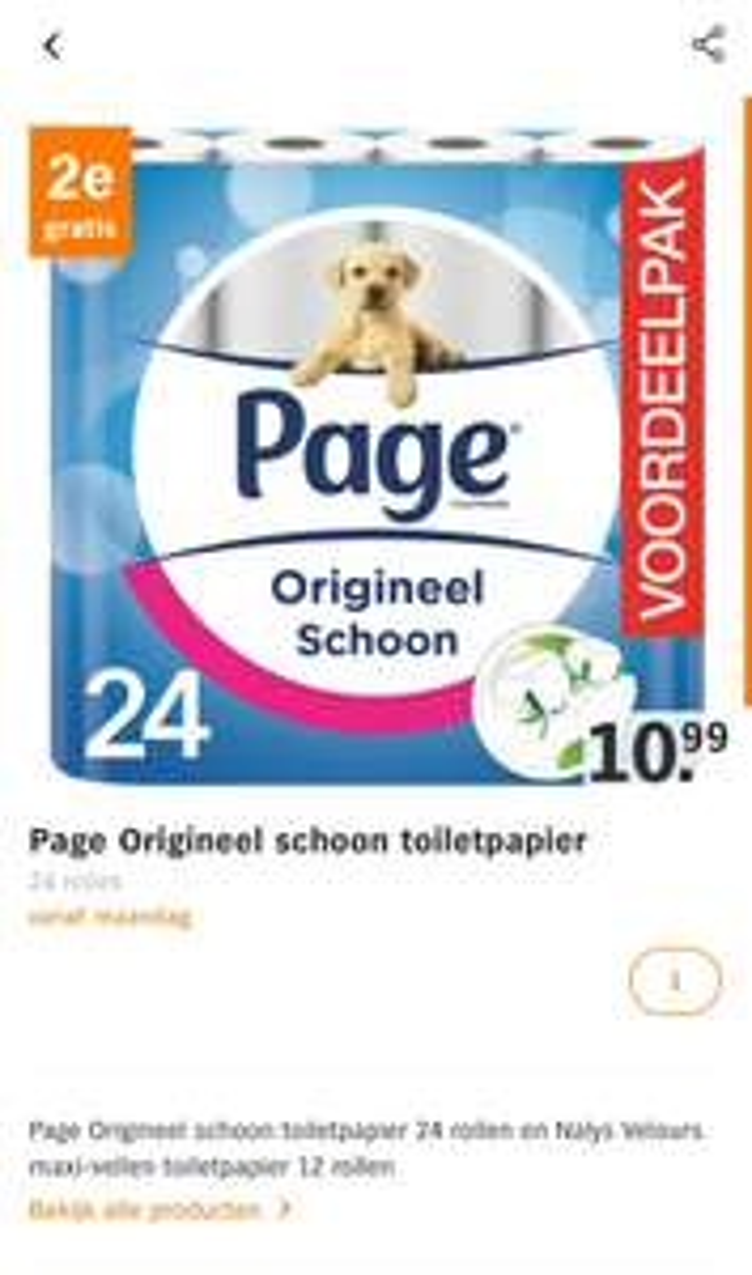 48 Page toiletrollen €10,99 @ Albert Heijn