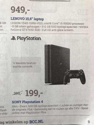 Playstation 4 slim 500GB @BCC