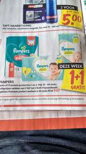 (Dekamarkt) 1+1 gratis Pampers pants of premium protection