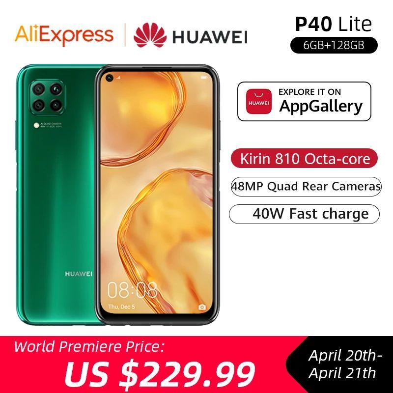 Huawei P40 Lite 6GB 128GB 48MP