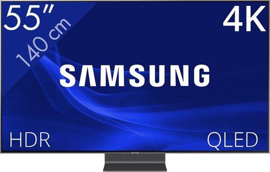 Samsung 55 inch Q90R QLED