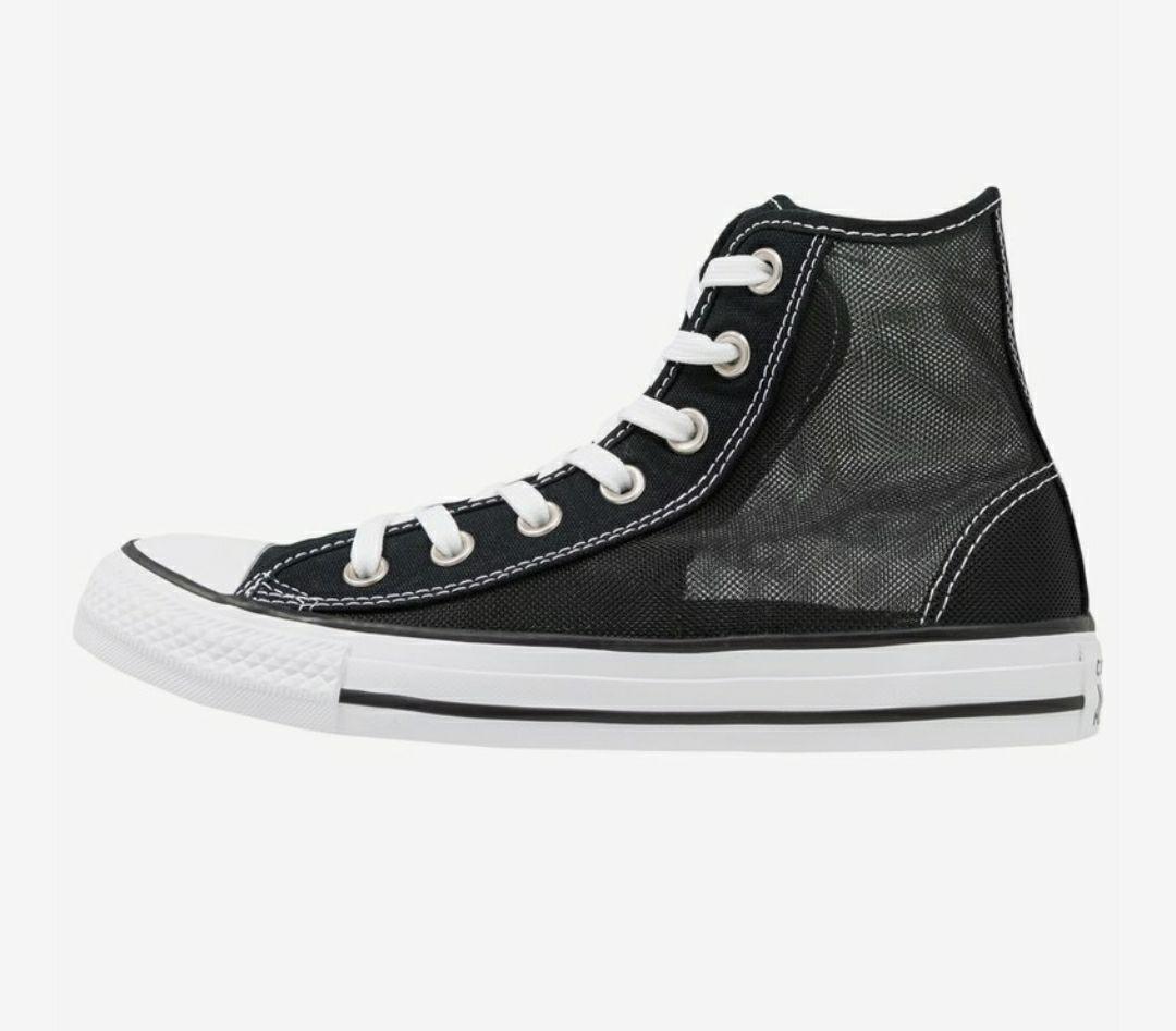 Hoge korting op Converse all stars schoenen en kleding + gratis verzending (ook voor kids)