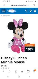 Minnie mouse knuffel 10.99