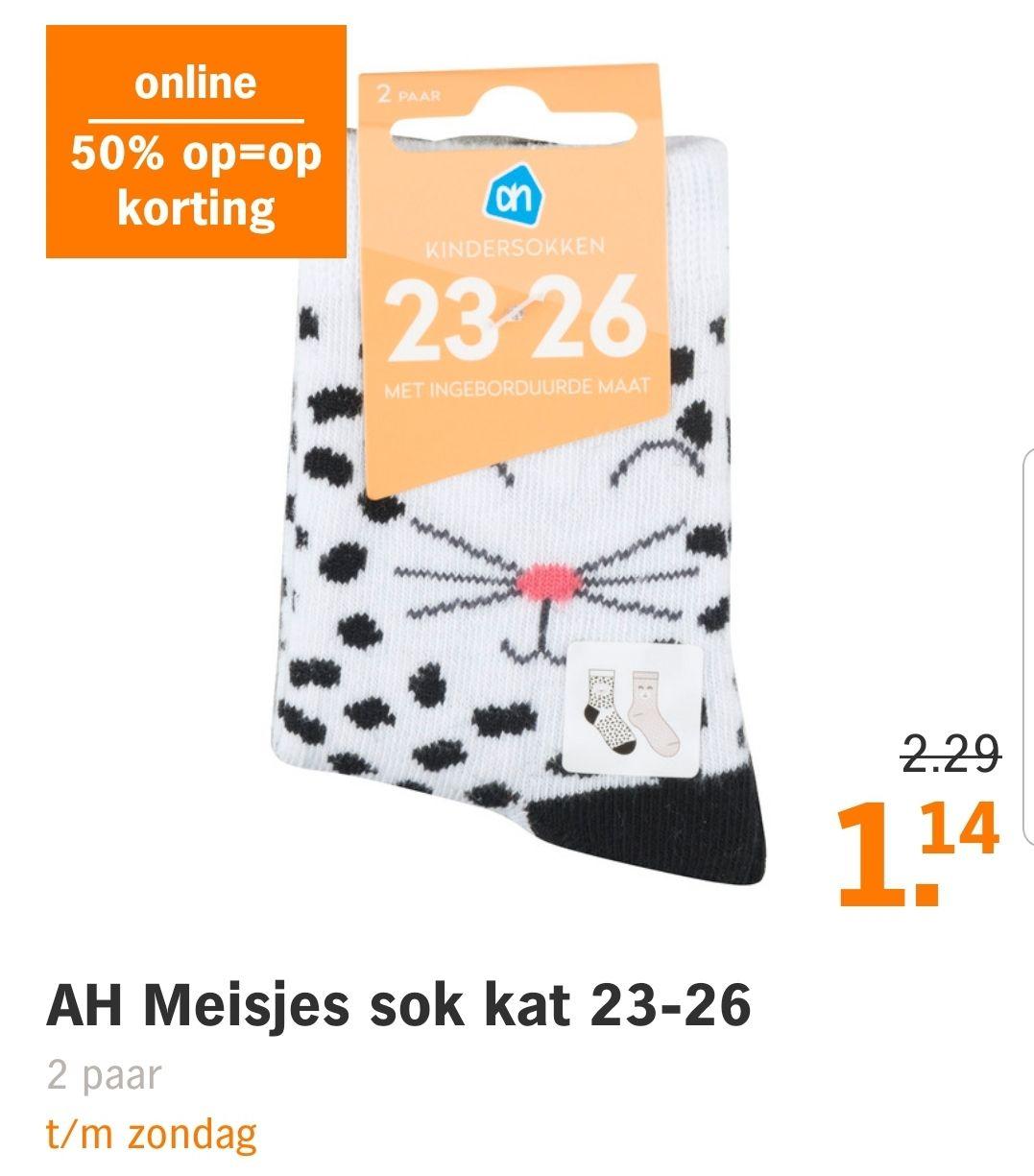 Meisjes sokken maat 23-26 - 50% korting @ Albert Heijn