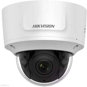HIKVISION IPC EasyIP 2.0 ip camera