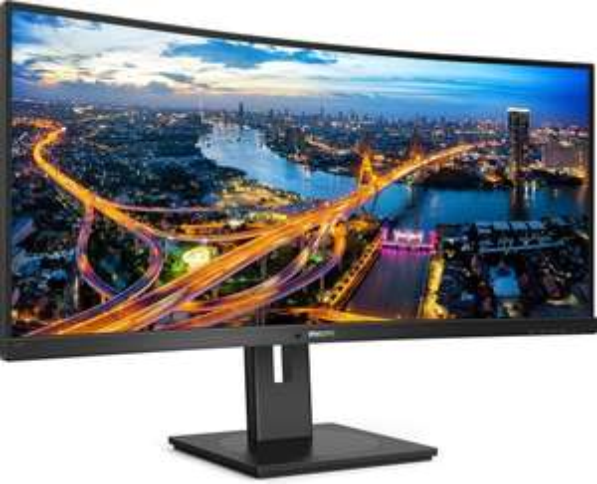 """Philips 345B1C/00 - 34"""" 1440p Curved VA Monitor 100Hz"""