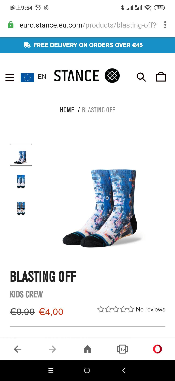 Stance sokken - Blasting Off Kids Crew