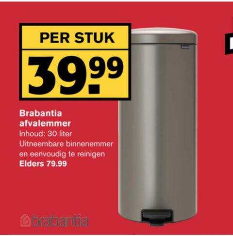 Hoogvliet, Brabantia newIcon prullenbak - 30 liter